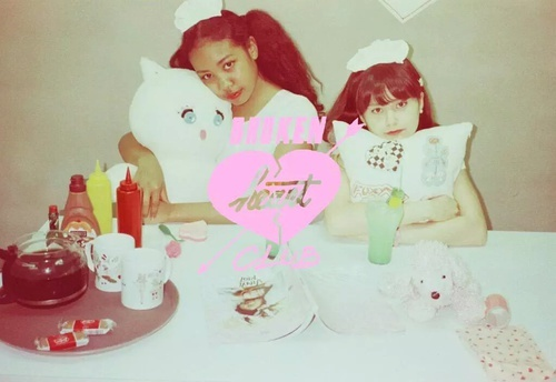foxy, girl, and broken heart club by mimmy | We Heart It (317785)