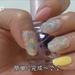 【動画】シュガーネイルの作り方 | 100円均一のマニキュアでOK♪