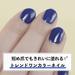 【動画】短め爪でもきれいに塗れる☆トレンドワンカラーネイル