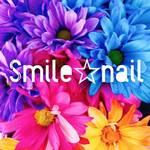 栃木県大田原市『Smile☆nail』のネイルデザイン特集♡