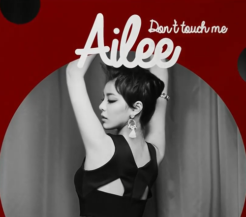 Ailee 2014 | We Heart It (73310)