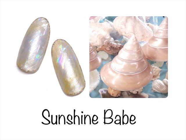 2015年夏ネイルは、貝殻ジュエリーネイル&ラグーンネイルがアツイ!  | AUTHORs (154930)