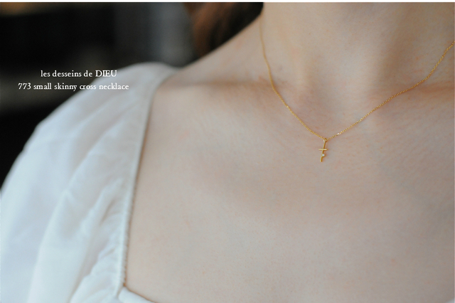 les desseins de DIEU 773 Small Skinny Cross Necklace K18YG(レ デッサン ドゥ デュー スモール スキニー クロス ネックレス)の通販[商品詳細]|日本最大級の通販サイト【パーク】 (285785)