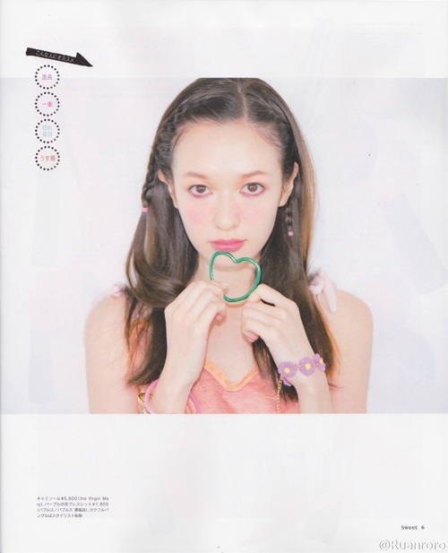 japanese, ar, and girl by <3 | We Heart It (320752)