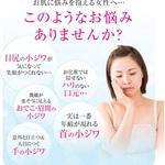 シミ・小ジワに効くおすすめサプリ【ロスミンローヤル】_Sponsored