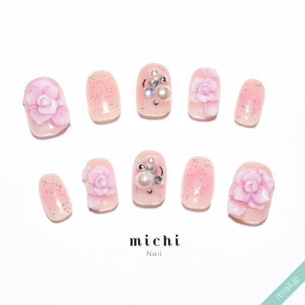 mIchi Nail