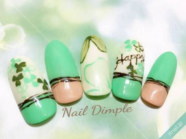 Nail Dimple