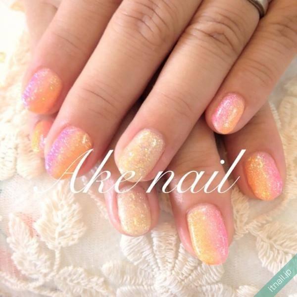 Private salon Ake nail