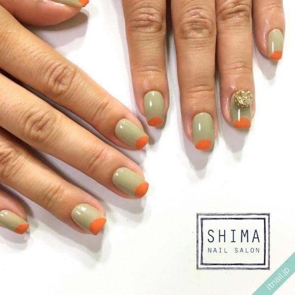 SHIMA