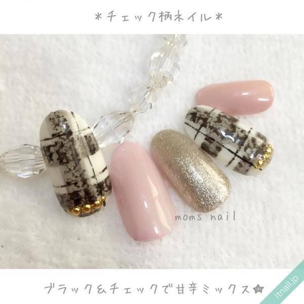 マムズネイル (東京・小平