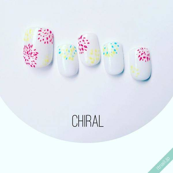 Nail Salon Chiral