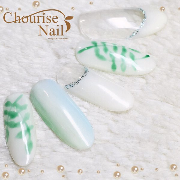 Chourise Nail*