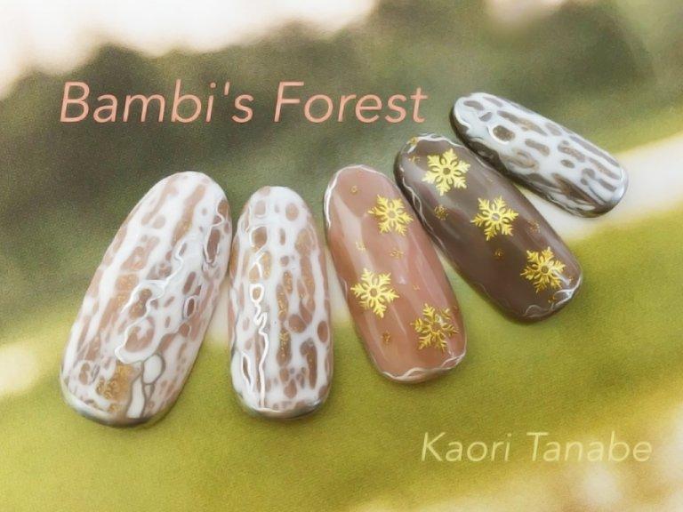 バンビのような模様と質感。冬の森ネイルアート