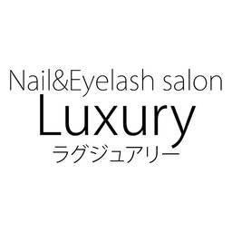 神奈川県横浜市【Nail&Eyelash salon Luxury】のネイルデザイン特集♡