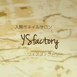 埼玉県入間市『YSfactory(ワイズファクトリー)』のネイルデザイン特集♡